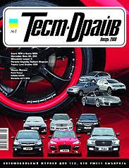 Пролистать журнал Январь 2008