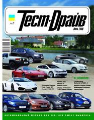 Пролистать журнал Июль 2008