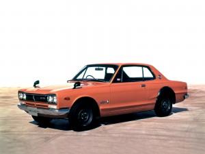 Купе Nissan Skyline 2000 GT-R 1970 года