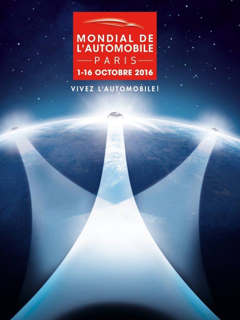 Парижский автосалон 2016