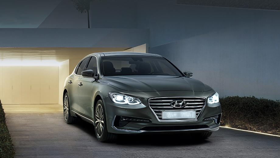 Hyundai Grandeur 2017, вид спереди