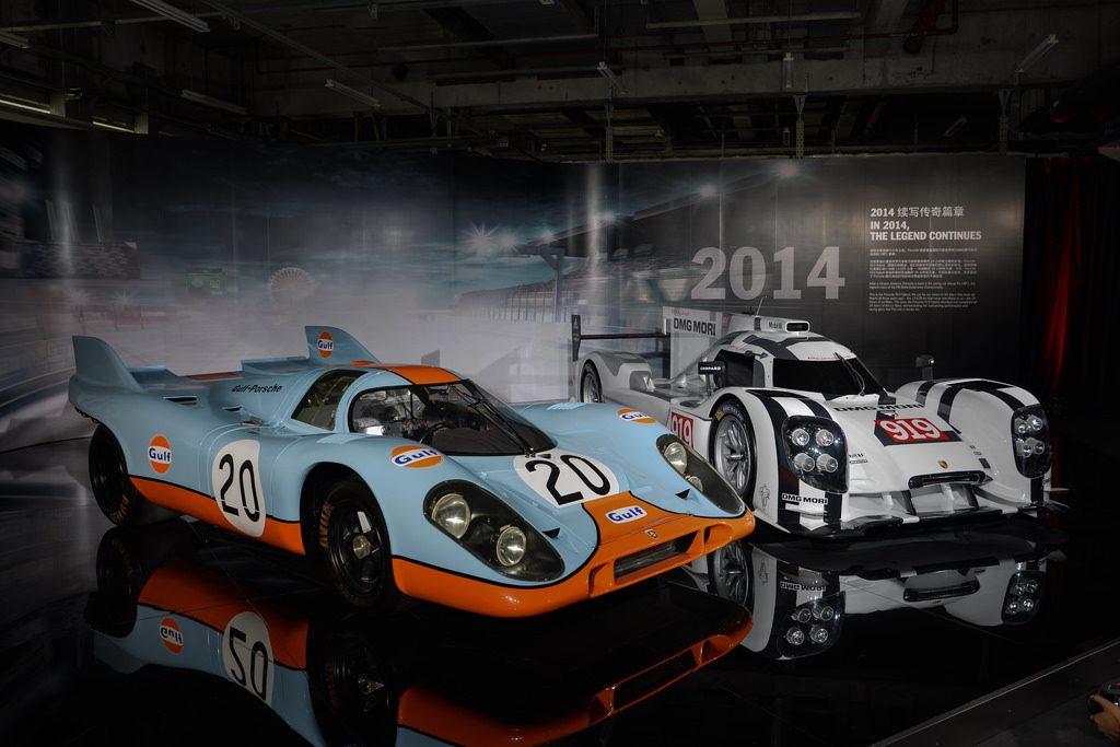 Porsche 917 и Porsche 919 Hybrid