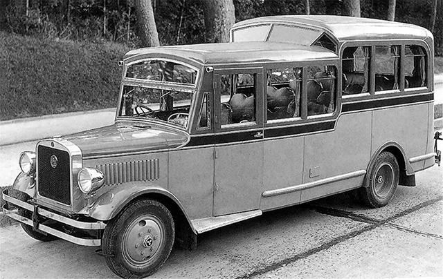 Первый автобус Mitsubishi B46 1932 года
