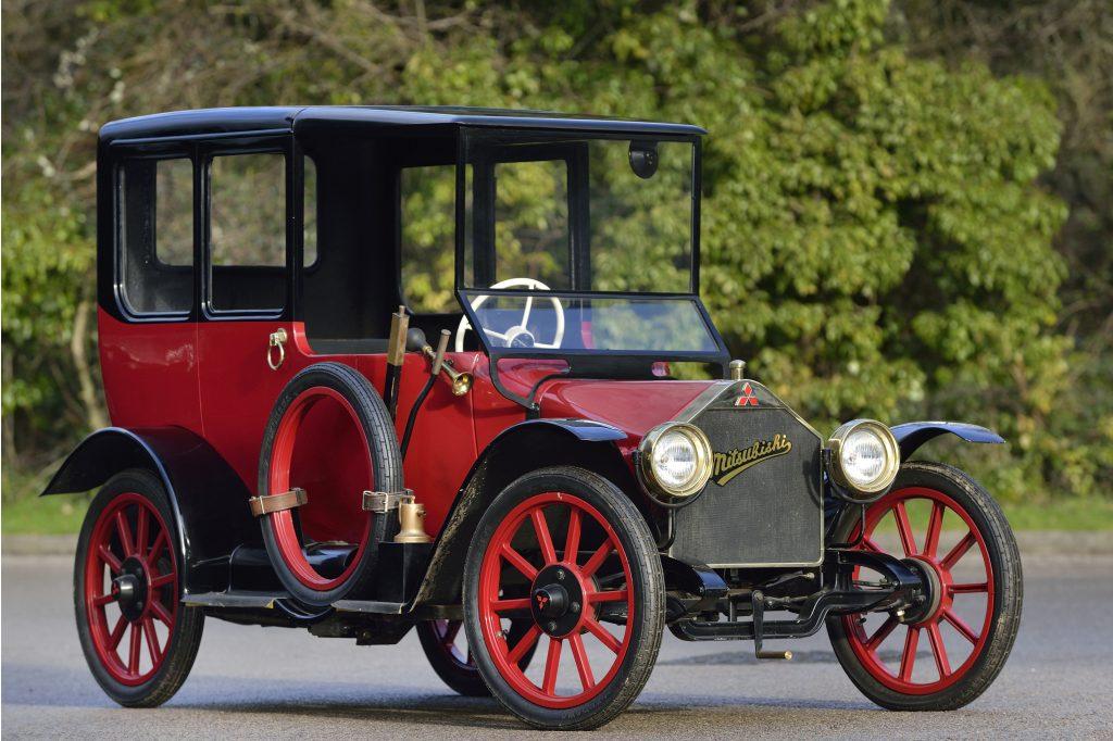 Mitsubishi Model A 1917 года