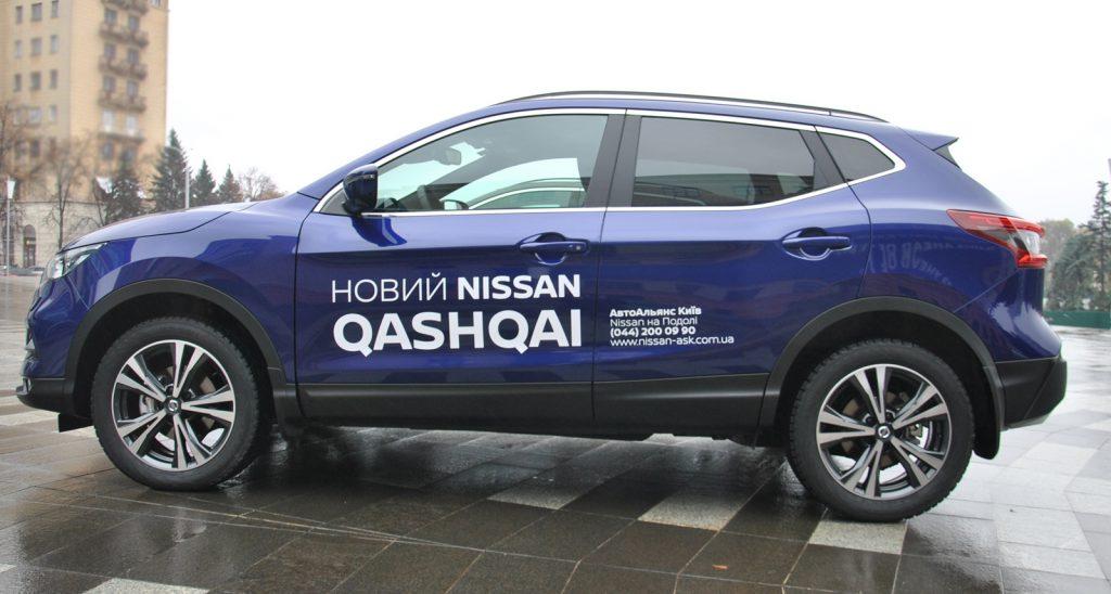 Nissan Qashqai 2018, вид сбоку