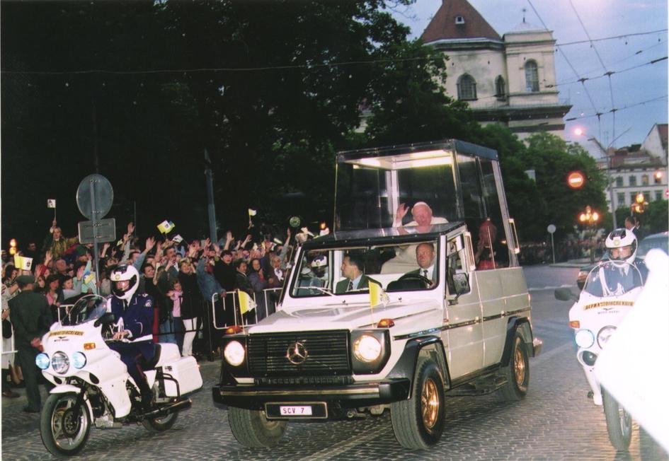 Иоанн Павел II в Украине