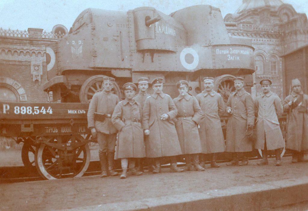 Броневик Гайдамака Армии УНР на базе Studebaker-Garford, 1918 год