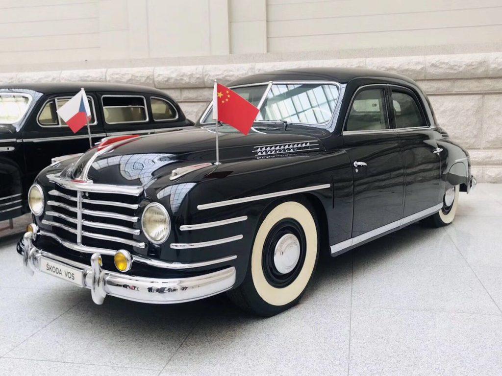 Skoda VOS 1949 года